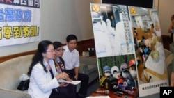 台灣環保人士質疑政府核安全應變措施(資料照片)