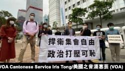 多名民主黨成員到中區警署外,聲援被警方拘捕的民主派人士。 (2020年4月18日)(美國之音湯惠芸拍攝)
