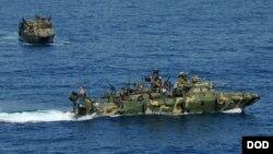 Tư liệu - Tàu của Hải quân Mỹ trên Biển Ả-rập vào năm 2012 (Ảnh: Bộ Quốc phòng Mỹ)