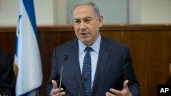 """نتانیاهو گفت: """"مشکل ما فقط سیاستهای خرابکارانه و تجاوزکارانه مقامات ایران نیست."""""""