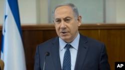 Le Premier ministre israélien Benjamin Netanyahu le 6 mars à Jérusalem. (Abir Sultan/AP)