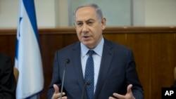 La planeada visita de Netanyahu a la Casa Blanca a fines de mes ha sido suspendida por el primer ministro israelí.