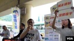 香港雷動計劃擺街站展開落區宣傳,呼籲非建制選民策略投票。(美國之音 湯惠芸拍攝)
