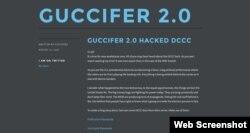 Ảnh chụp màn hình trang web Guccifer 2.0 ngày 13 tháng 8 năm 2016.
