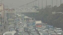 سازمان هواشناسی: آلودگی تهران کاهش می یابد