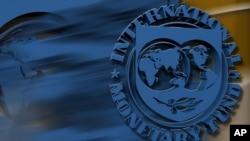 Logo Međunarodnog monetarnog fonda