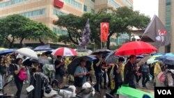 """""""929撐港·反極權""""台港大遊行9月29日在台北舉行。(美國之音 林楓拍攝)"""