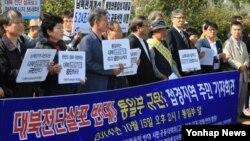 지난 15일 대북전단살포 및 애기봉등탑 반대 시민공동대책위 접경지역 주민들과 시민단체 회원들이 서울 정부청사 앞에서 대북전단 살포 중단을 촉구하는 기자회견을 하고 있다.