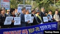 지난 15일 대북전단살포 및 애기봉등탑 반대 시민공동대책위 파주, 연천 등 접경지역 주민과 시민단체 회원들이 대북전단 살포 중단을 촉구하는 기자회견을 하고 있다.