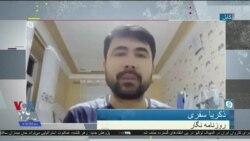 ذکریا سفری، روزنامه نگار: ایران با روان مردم افغانستان بازی اطلاعاتی می کند