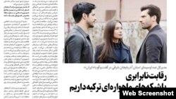 """""""İran"""" qəzeti - 10 iyun 2018"""