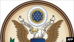 Shtetet e Bashkuara hetojnë pretendimet për dalje të informatave sekrete