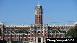 台湾总统府(资料照片)