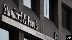 Văn phòng của Standard and Poor trong thành phố New York, Hoa Kỳ