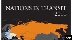 """Organizata """"Freedom House"""" publikon raportin e vitit 2011 për vendet në tranzicion"""