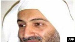 Trùm khủng bố Osama bin Laden