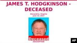 នេះជារូបភាពចេញផ្សាយដោយ FBI ដើម្បីសួរពត៌មានពីJames T. Hodgkinson នៃទីក្រុង Belleville, Ill។ ប៉ូលិសជឿថា Hodgkinson បានបាញ់តំណាងរាស្រ្តនៃគណបក្សសាធារណរដ្ឋកាលពីថ្ងៃទី១៤ មិថុនា ២០១៧។