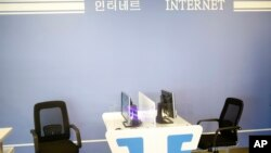 In this Monday, Aug. 24, 2015 photo, computers with no keyboard provided are seen at an Internet corner at the airport in Pyongyang, North Korea.