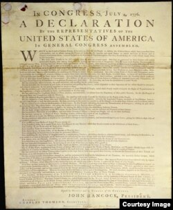 This is the first printed version of the Declaration of Independence. Drafted for the most part by Thomas Jefferson, the Declaration of Independence justified breaking the colonial ties to Great Britain by providing a basic philosophy of government. (courtesy of the National Archives)