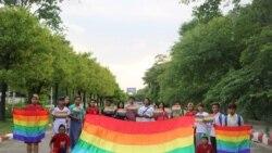LGBT ေတြ အေပၚ ျမန္မာတို႔ သေဘာထားေျပာင္းေစခ်င္
