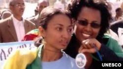 FILE - Ethiopian journalist Reeyot Alemu wins 2013 UNESCO-Guillermo Cano World Press Freedom Prize ©UNESCOPRESS.