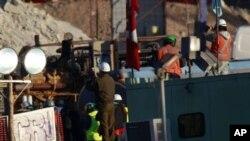 智利圣何塞铜矿的救援现场