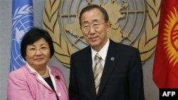 Роза Отунбаева и Пан Ги Мун