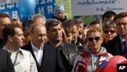 ماسکو میں منعقدہ ریلی میں روسی قائدین بھی شریک ہیں