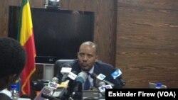 Ministeera dhimmootii kominikeeshinii Geetaachoo Reddaa