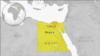 منع سیاستمداران دوره مبارک از شرکت در انتخابات مصر