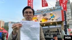 社民連主席吳文遠手持食環署警告信。(美國之音湯惠芸)