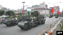 """""""Патриоты"""" на параде в Тайбэе"""