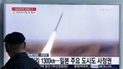 ေျမာက္ကိုရီးယားက မစ္ဇိုင္းဒံုး လက္နက္ စမ္းသပ္ဖို႔ ျပင္ဆင္ေနတာ ျဖစ္ႏိုင္ေျခရွိဟု ကန္သုေတသီ သံုးသပ္