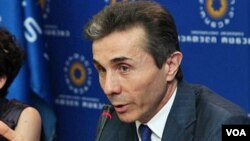 Bidzina Ivanishvili telah menarik seruan sebelumnya agar Presiden Georgia Mikheil Saakashvili mundur (foto: dok).