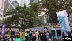 12月23日香港渣打公園舉行維護香港廉潔法治集會(美國之音記者申華拍攝)