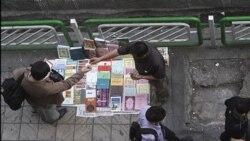 ابراز نگرانی ناشران دولتی از دامنه رو به گسترش صنعت نشرزیرزمینی