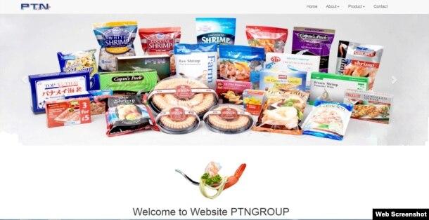 ក្រុមហ៊ុន Phatthana Seafood Co., Ltd គឺជាក្រុមហ៊ុនថៃមួយ ដែលក្រុមហ៊ុនមេធាវីសហរដ្ឋអាមេរិកបានដាក់ពាក្យបណ្តឹងនេះនៅតុលាការក្នុងរដ្ឋកាលីហ្វញ៉ា កាលពីថ្ងៃទី១៥ ខែមិថុនា ជំនួសឱ្យជនរងគ្រោះទាំង៧នាក់ ដែលកំពុងស្ថិតនៅប្រទេសកម្ពុជា។