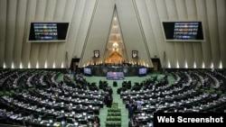 ایرانی پارلیمان کی فائل فوٹو