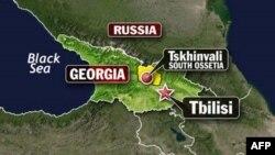 Binh sĩ Nga rút khỏi một làng ở Gruzia
