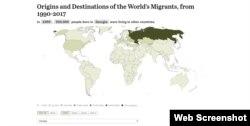 ქართველი მიგრანტები მსოფლიოში