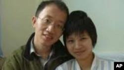 人权活动人士胡佳与妻子曾金燕及孩子(资料图片)