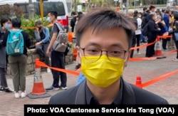 警方1-06国安法大搜捕暂时未被起诉的护士刘凯文表示,心情差及沉重,他3月1日到法庭旁听,声援被告的47名民主派人士 (美国之音/汤惠芸)