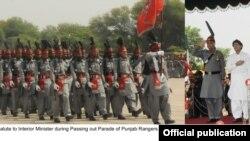 Rangers, Paquistão
