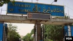 Tabriz University