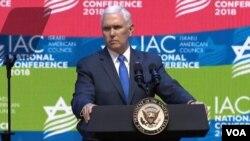 معاون رئیس جمهوری آمریکا در نشست آمریکایی های اسرائیلی تبار در فلوریدا سخنرانی کرد.