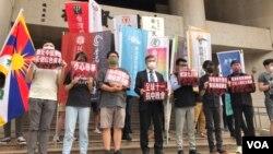 """""""香港邊城青年""""等港人團體和台灣社運團體於10月1日召開記者會,呼籲全球華人響應當晚的全球抗中晚會。 (美國之音記者顧展瓏攝)"""