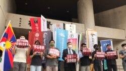 這邊中共慶十一國慶 那邊在台港人挺身抗中