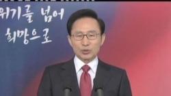 2012-01-02 粵語新聞: 南韓認為有機會改善跟北韓關係