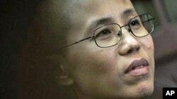 Bà Lưu Hà, vợ nhà văn Lưu Hiểu Ba, người đoạt giải Nobel Hòa bình đang bị cầm tù về tội 'âm mưu lật đổ chính quyền'.