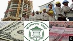 Bangladesh Remittance